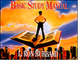 Order Basic Study Manual On-line